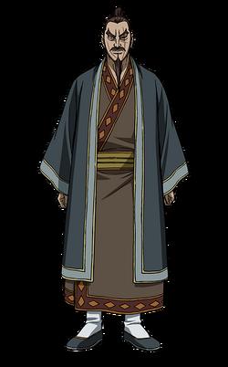 Kou Son Ryuu Character Design anime S2