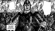 Ryuukoku army