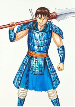 Shin colored portrait