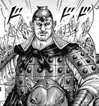 Ryuu Koku 2