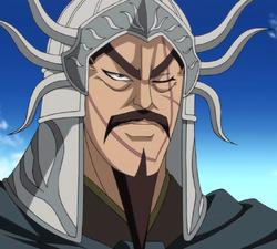 Kou Son Ryuu anime portrait
