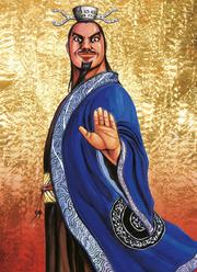 Ryo Fui portrait