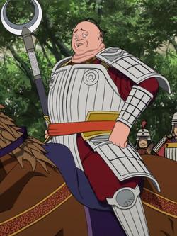 Shou Mou anime portrait