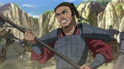 Ryuu Yuu anime portrait