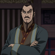 `Kou Son Ryuu's Appearance Without His Armor anime S2