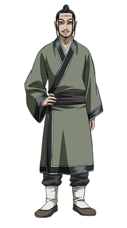 Heki Character Design anime S2