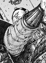 Ryuu Sen portrait