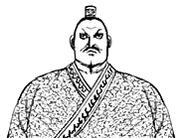 Kou Kin