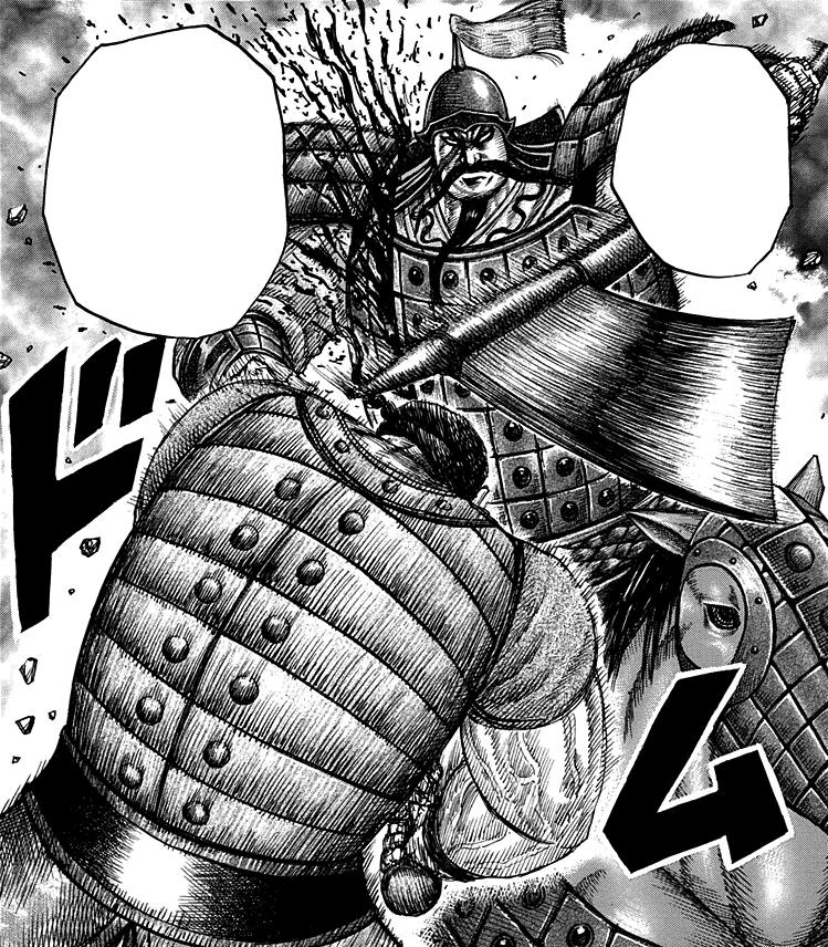Kingdom Manga Coalition Arc: Image - Ou Kotsu Kan Mei.png