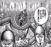 GyouUn Army