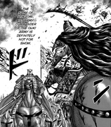 Rokumi faces Rin Bu Kun