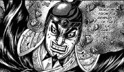 Rokuomi's wrath
