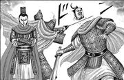 En Ka murdered by Ryuu