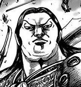 Kaku'un portrait