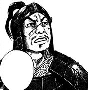Chou Kei - Baku Koshin Army