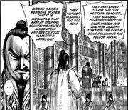 Kou Son Ryuu in Zhao Court