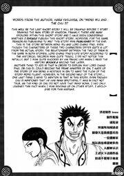 Meng Wu and Chu Zi Cover