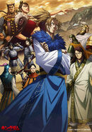 Kingdom Season 3 (2)