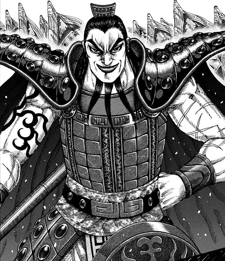 Kingdom Manga Coalition Arc: Category:Commanders-in-Chief