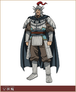 Kou Son Ryuu Character Design anime S1