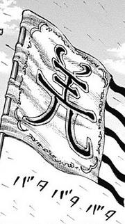 Kyou Kai Flag