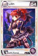 Lilin SR04
