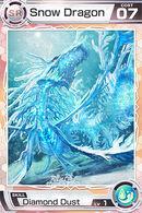 Snow Dragon SR07