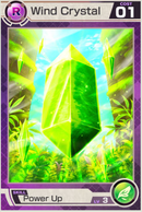 Wind Crystal R01