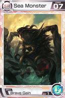 Sea Monster SR07
