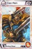 Cao Ren SR07