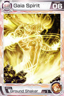Gaia Spirit SR06