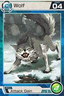 Wolf C04