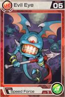 Evil Eye UC05