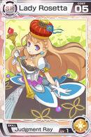 Lady Rosetta SR05