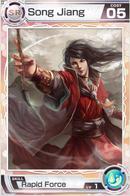 Song Jiang SR05