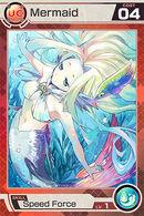 Mermaid UC04