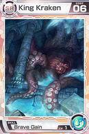 King Kraken SR06
