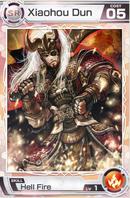 Xiaohou Dun SR05
