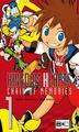 Kingdom Hearts Chain of Memories Band 1