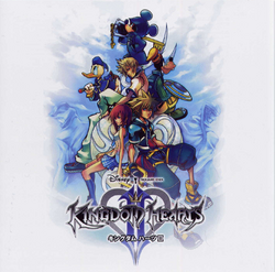 Kingdom Hearts II Original Soundtrack Cover