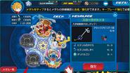 Kingdom Hearts UCHx Famitsu 250715 Bild 2