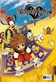 Kingdom Hearts Band 2