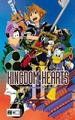 Kingdom Hearts II Band 3