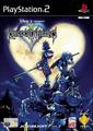 Kingdom Hearts Cover EU KH