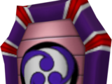 Genji-Schild