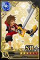 Karte 936 (Sora) KHx