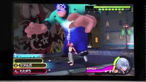 Kingdom Hearts 3D Dream Drop Distance - Julius Secret Boss Fight HQ HD