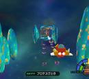 Universum von Kingdom Hearts