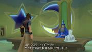 Terra trifft auf Yen Sid BBS