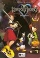 Kingdom Hearts Band 4